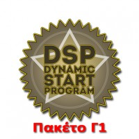 DSP C1