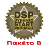 DSP B