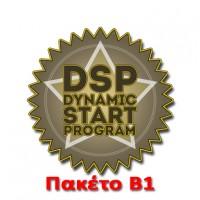 DSP B1