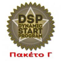DSP C